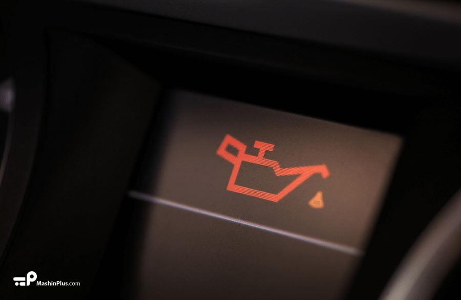 چراغ هشدار کاهش فشار روغن