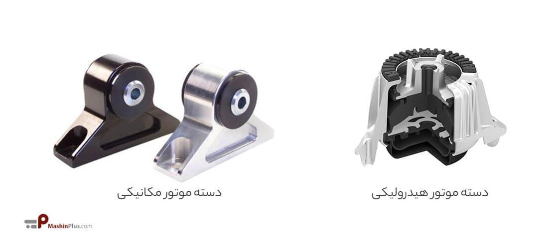 انواع دسته موتور