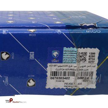 دیسک و صفحه کلاچ پژو 405 پری دمپر طرح LUK ایساکو 3402